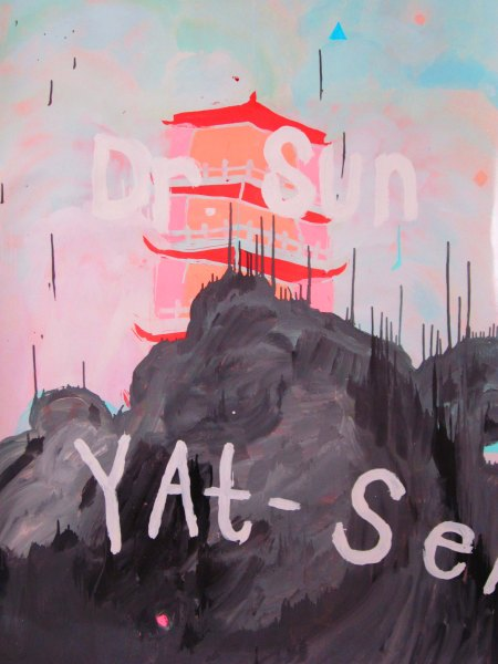 Dr. Sun Yat Sen, Oil, Gloss, Resin, Pigment